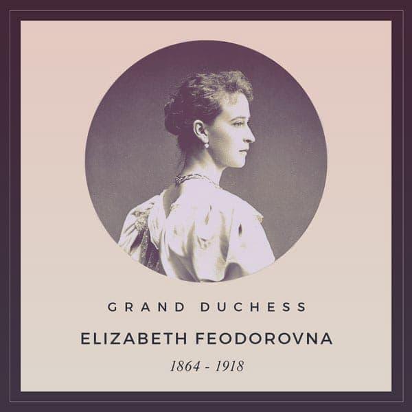 Grand Duchess Elizabeth Feodorovna, 1864-1918