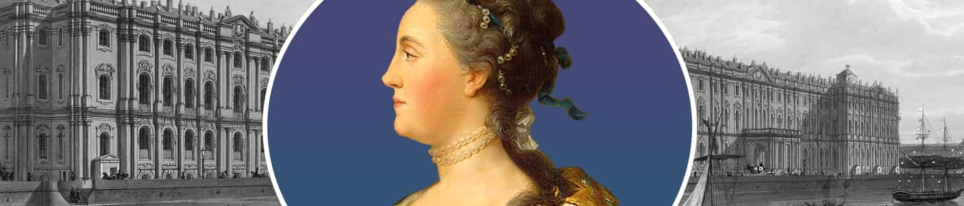 Catherine the Great's Remedies for Zits and Sunburn