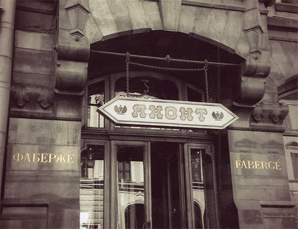 Carved stone business storefront with Faberge name etched onto the side.