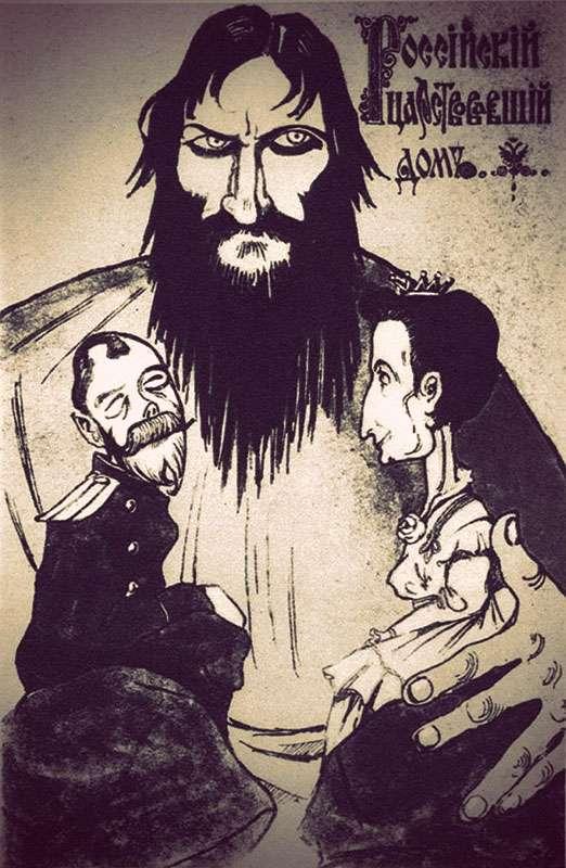 Hand-drawn cartoon showing Rasputin manipulating Nicholas II and Tsarina Alexandra as if they were his toys.